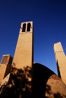 Yazd water towers